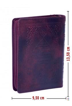 (CEP Boy 9.5X13.5 cm, Fermuarlı, BORDO) Efdal Bilgisayar Hatlı Kuran-ı Kerim ve Yüce Meali