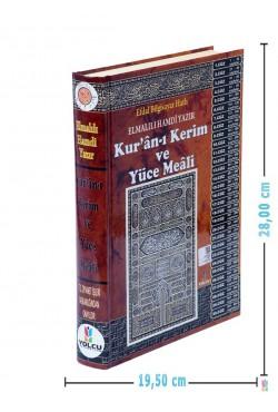 (RAHLE Boy 19,5X28 cm, Kabeli) | Efdal Bilgisayar Hatlı Kuran-ı Kerim ve Yüce Meali