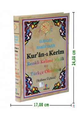(ORTA Boy) Kuran-ı Kerim Renkli Kelime Meali ve Türkçe Okunuşu