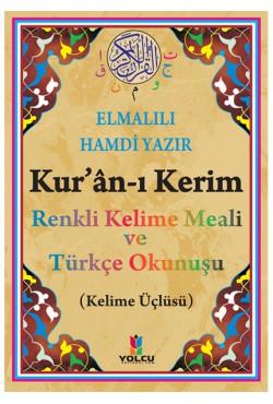 (ORTA Boy, Kuşe,KUTULU, Yaldızlı) Kuran-ı Kerim Renkli Kelime Meali ve Türkçe Okunuşu