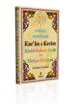 (RAHLE Boy, Kuşe,KUTULU, Yaldızlı) Kuran-ı Kerim Renkli Kelime Meali ve Türkçe Okunuşu