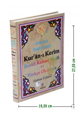(RAHLE Boy) Kuran-ı Kerim Renkli Kelime Meali ve Türkçe Okunuşu