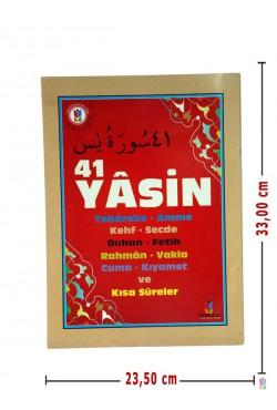 Efdal Yasin-i Şerif [Cami Boy - Arapça]