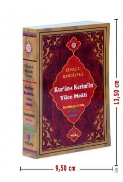 Kuran-ı Kerim'in Yüce Meali (Cep Boy,Metinsiz, Renkli)