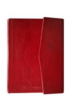 El Yapımı HAKİKİ DERİ (Hafız Boy,Sert Kapak) | Efdal Bilgisayar Hatlı Kuran-ı Kerim