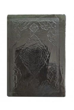 El Yapımı HAKİKİ DERİ (Hafız Boy) | Efdal Bilgisayar Hatlı Kuran-ı Kerim ve Yüce Meali